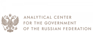 analytical-center-for-the-government-of-the-russian-federation