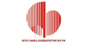 national-medical-research-center-of-cardiology-russia-1