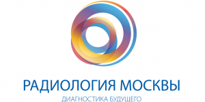 scientific-and-practical-clinical-center-for-diagnostics-and-telemedicine-technologies-of-the-department-of-health-of-the-city-of-moscow