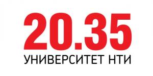 uni-nti-250