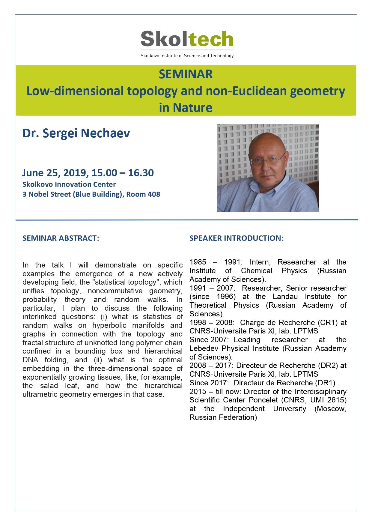 cdise-seminar-announcement_nechaev_25jun2019