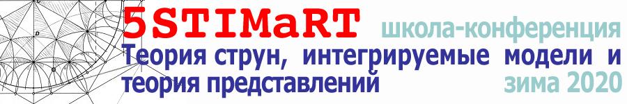 stimart5r