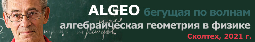 algeo21ru