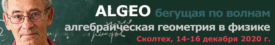 algeo22