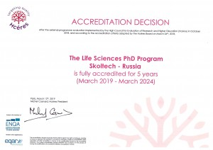 2019_hceres_skoltech_ls_phd_accreditation_certificate-1-_page-0001